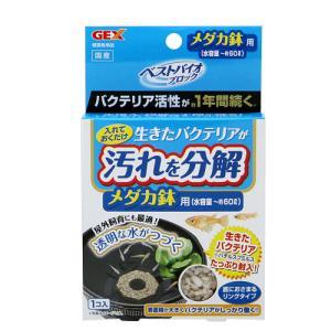 メーカー:ジェックス 入れておくだけで水換え・掃除の手間が減る!ブロックのなかに生きたバクテリア(バ...