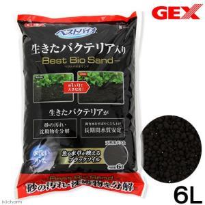 GEX ベストバイオサンド 6L 底床 ソイル バクテリア 熱帯魚 用品|チャーム charm PayPayモール店