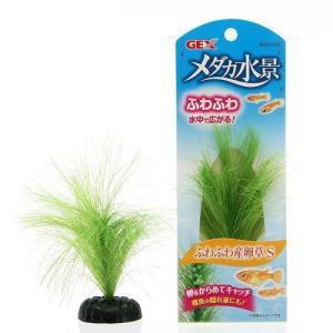 メーカー:ジェックス メーカー品番: アクアリウム用品 ybrand_code GEX muryot...