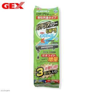 メーカー:ジェックス 上部式フィルター用交換マット!バクテリアパワーUPでもっと水がきれいに!各社共...