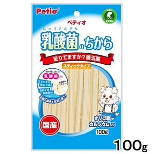 ペティオ 乳酸菌のちから スティックタイプ 100g 国産 犬 ドッグフード おやつ chanet