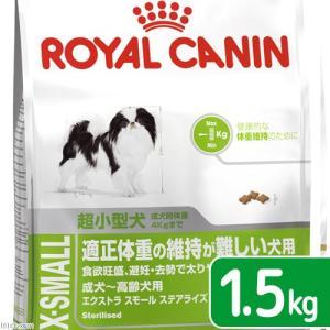 消費期限 2020/07/28 メーカー:ロイヤルカナン 太りやすい超小型犬のために作られた特別なフ...