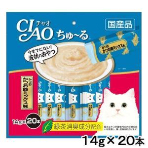 いなば CIAO(チャオ) ちゅ〜る 20本 かつお かつお節ミックス味 14g×20本 キャットフード おやつ ちゅーる 関東当日便|chanet