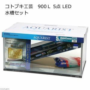 メーカー:コトブキ 品番:▼▲ 高輝度LED搭載のスタンダードな90cm水槽セット!LED照明と上部...
