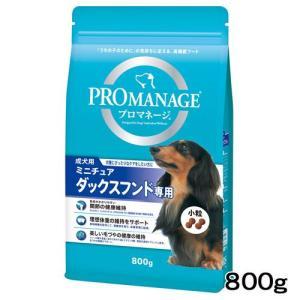 プロマネージ 成犬用 ミニチュアダックスフンド専用 800g ドッグフード chanet