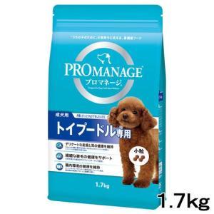 プロマネージ 成犬用 トイプードル専用 1.7kg chanet