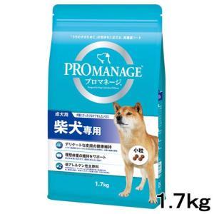 消費期限 2020/03/16 メーカー:マース 品番:KPM43 犬種別ケアフード!日本犬ならでは...
