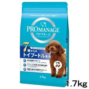 消費期限 2019/09/02 メーカー:マース 品番:KPM52 犬種別ケアフード!美しい巻き毛を...