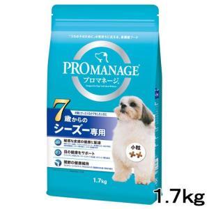 消費期限 2020/03/21 メーカー:マース 品番:KPM54 犬種別ケアフード!シーズーは、ふ...