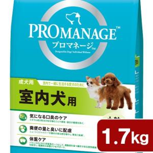 プロマネージ 成犬用 室内犬用 1.7kg ドッグフード chanet