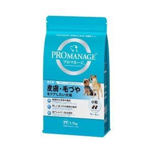 消費期限 2020/03/21 メーカー:マース 品番:PMG44 バランスのとれた栄養で健康的な皮...