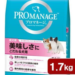 消費期限 2020/08/04 メーカー:マース 品番:PMG45 食べ飽きが生じやすい愛犬のために...