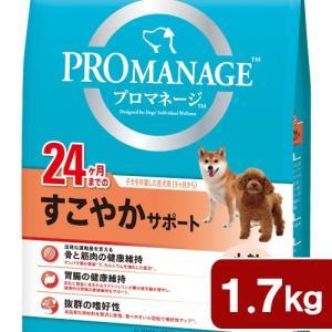 消費期限 2019/09/21 メーカー:マース 品番:PMG50 子犬を卒業した若犬の為に!子犬を...
