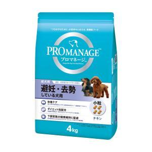 プロマネージ 成犬用 避妊・去勢している犬用 4kg ドッグフード chanet