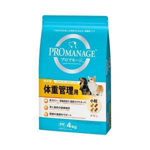プロマネージ 成犬用 体重管理用 4kg ドッグフード chanet