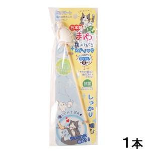 メーカー:ペッツルート 遊びながら歯磨きしよう!猫のための歯みがき玩具です。猫と引っ張りっこで遊びな...