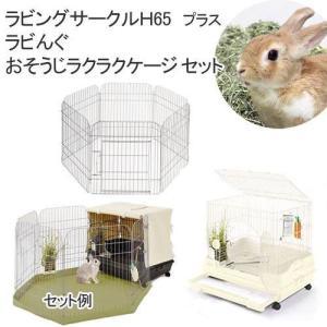 メーカー:ジェックス メーカー品番: ybrand_code 小動物・鳥 ケージ・飼育容器(寸法) ...