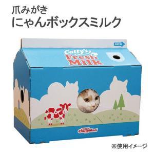 キャティーマン 爪みがきにゃんボックス ミルク 爪とぎ 段ボール 関東当日便