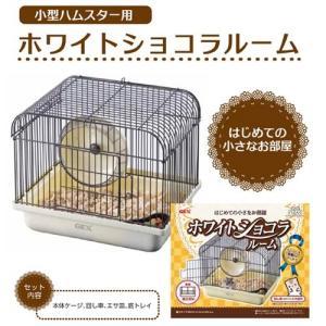 メーカー:ジェックス メーカー品番: ybrand_code 小動物・鳥 小動物 ハムスター ハウス...