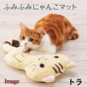 ボンビアルコン ふみふみにゃんこマット トラ 猫 おもちゃ 関東当日便
