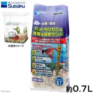 メーカー:水作 天然・無着色のゼオライトをミックス!誤飲を防ぐ大粒タイプ!カメやザリガニなどに最適な...