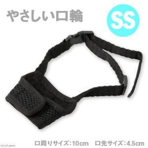 ターキー HDやさしい口輪 SS 犬 口輪 関東当日便|chanet