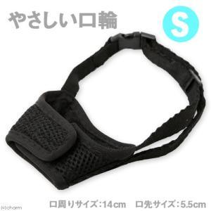 ターキー HDやさしい口輪 S 犬 口輪 関東当日便|chanet