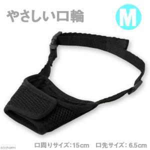 ターキー HDやさしい口輪 M 犬 口輪 関東当日便|chanet