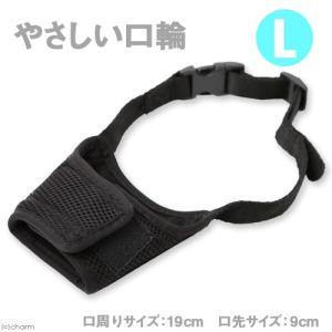 ターキー HDやさしい口輪 L 犬 口輪 関東当日便|chanet