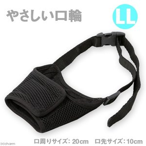 ターキー HDやさしい口輪 LL 犬 口輪 関東当日便|chanet