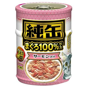 アイシア 純缶ミニ3P サーモン入り 65g×3缶 キャットフード 関東当日便