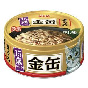 アイシア 15歳 金缶ミニ まぐろ 70g 国産 キャットフ−ド 缶詰 猫 関東当日便