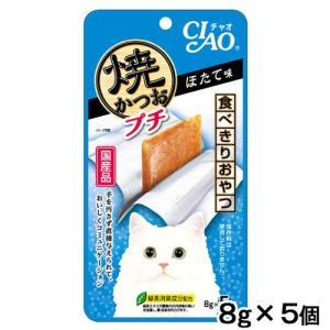 いなば CIAO(チャオ) 焼かつおプチ ほたて味 8g×5個 関東当日便|chanet