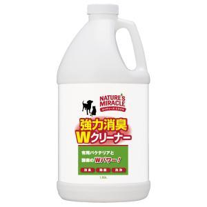 ネイチャーズ・ミラクル 強力消臭Wクリーナー つめかえ用 1.89L 犬 猫 消臭 関東当日便|chanet