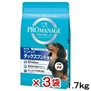 消費期限 2019/09/21 メーカー:マース 品番:KPM40 犬種別ケアフード! 胴長短足がと...