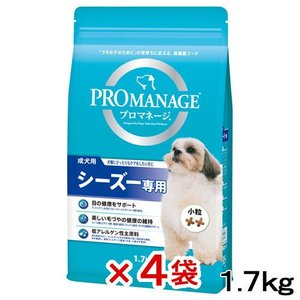 消費期限 2019/07/27 メーカー:マース 品番:KPM44 犬種別ケアフード! 陽気な性格で...