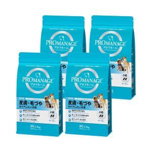 消費期限 2020/03/21 メーカー:マース 品番:PMG44 バランスのとれ … ybrand...