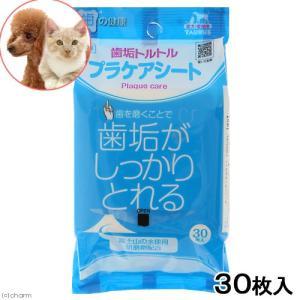 メーカー:トーラス 歯垢がしっかりとれる!愛犬・愛猫のための歯磨きシ−トです。富士山の水を使用してい...