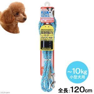 ターキー ダイスキシリーズ 反射強力リード アクア 小型犬用 直径0.8×120cm お散歩用 引ひも 関東当日便|chanet