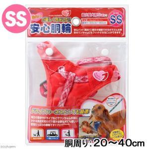 ターキー 安心胴輪 SS 赤 超小型犬用 5kgまで 犬 胴輪 ハーネス 関東当日便|chanet