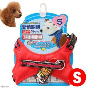 ターキー 愛情胴輪 スポーツ S 赤 小型犬用 10kgまで 犬 胴輪 ハーネス 関東当日便|chanet