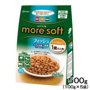 アドメイト more soft モアソフト フィッシュ アダルト 1歳以上用 500g(100g×5袋) ドッグフード 成犬用 関東当日便