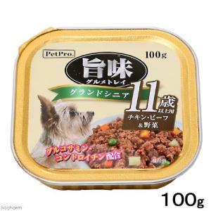 ペットプロ 旨味 グルメトレイ 11歳以上用 100g 犬 フード 超高齢犬用 関東当日便|chanet