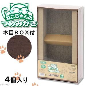 ペットプロ つめみがき 4個パック BOX 猫 爪とぎ