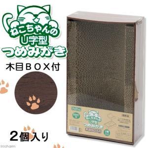 ペットプロ つめみがき U字型 BOX 猫 爪とぎ