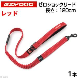 犬 リード イージードッグ ゼロショック 120cm レッド 関東当日便|chanet