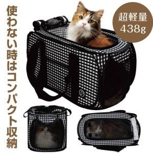 猫壱 ポータブル キャリー 黒 折りたたみ 猫 猫用キャリー(6kgまで) 関東当日便|chanet