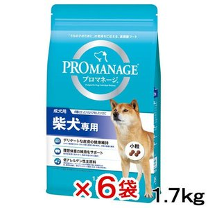消費期限 2019/11/11 メーカー:マース 品番:KPM43 犬種別ケアフード!日本犬ならでは...