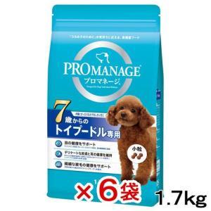 消費期限 2019/07/06 メーカー:マース 品番:KPM52 犬種別ケアフード!美しい巻き毛を...