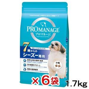 消費期限 2019/08/07 メーカー:マース 品番:KPM54 犬種別ケアフード!シーズーは、ふ...
